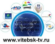 Спутниковое ТВ - Триколор,  НТВ+,  HDTV,  шаринг ,  Платформа HD...