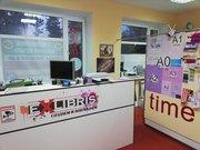 Срочно продаю готовый бизнес- Копировальный центр в Витебске