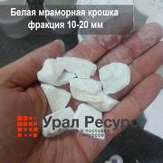 Мраморная продукция